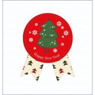 Sticker, Noel Çam Ağacı